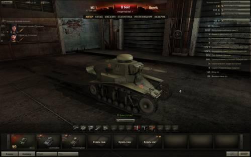 Как сделать элитный танк т-34 - Новости, обзоры, ремонт